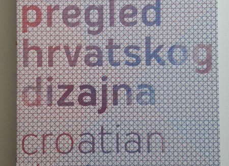 Pregled hrvatskog dizajna / 2011