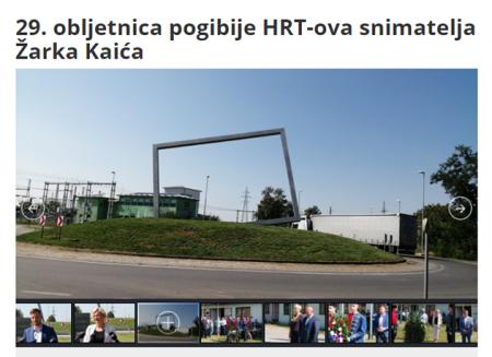 HRT / 2020