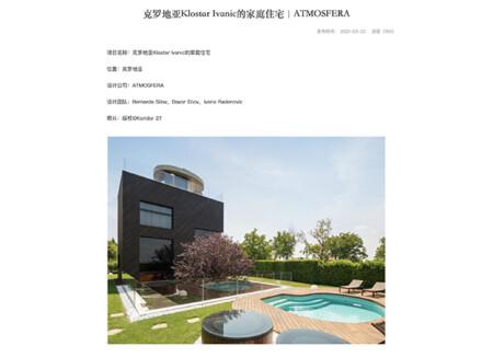 Zhuxuncn – China / 2021